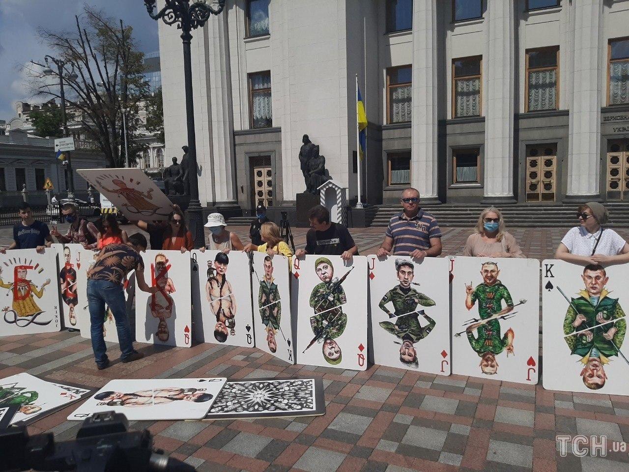 """Акція """"Картковий будинок Путіна"""""""