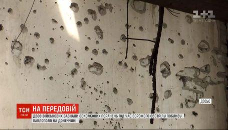Двое украинских военных получили осколочные ранения на Донбассе
