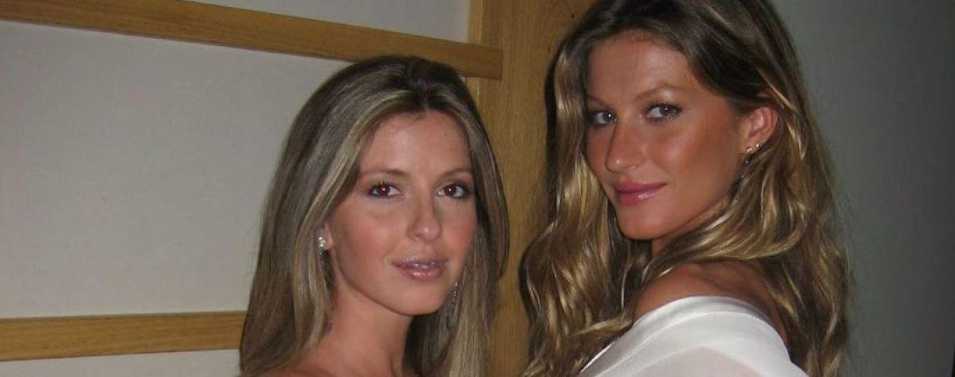 Не похожи: Жизель Бундхен показала сестру-двойняшку