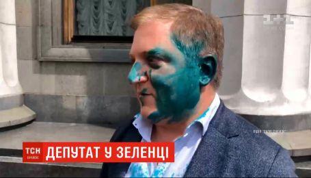 "Под Радой облили зеленкой депутата от ""ОПЗЖ"" Волошина"