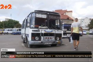 В Луцке утром вооруженный террорист взял в плен пассажиров рейсового автобуса