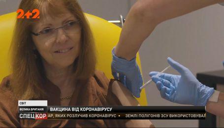 Ученые признали эффективной британскую вакцину от коронавируса