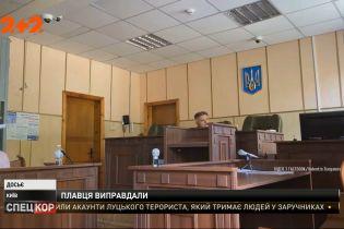 Столичний суд виправдав чоловіка, якого затримали через порушення карантинного режиму