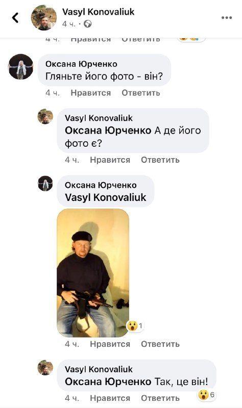 """""""Максим Плохой"""" викрадення укон"""