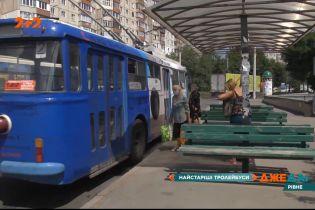 Ровенские троллейбусы: как выглядят редкие и раритетные транспортные средства