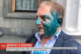 """Нардеп від """"ОПЗЖ"""" Волошин облаяв і вдарив чоловіка, який облив його зеленкою"""