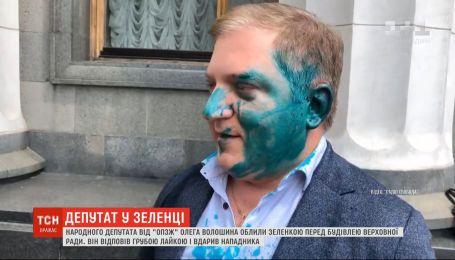 """Нардеп от """"ОПЗЖ"""" Волошин обругал и ударил мужчину, который облил его зеленкой"""