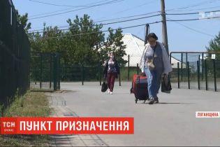 """На КПП """"Станица Луганская"""" количество людей сократилась в 15 раз из-за необходимости отбывать самоизоляцию"""