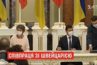 Визит президента Швейцарии в Украину: о чем договорились