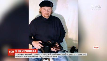 ТСН эксклюзивно пообщалась с женой луцкого террориста