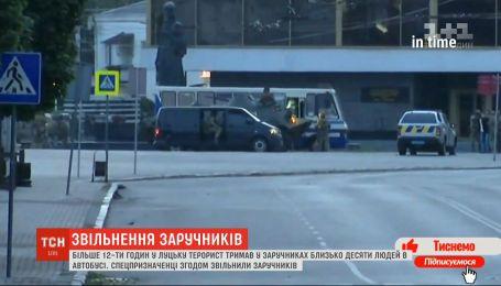 В Луцке началась операция по освобождению заложников