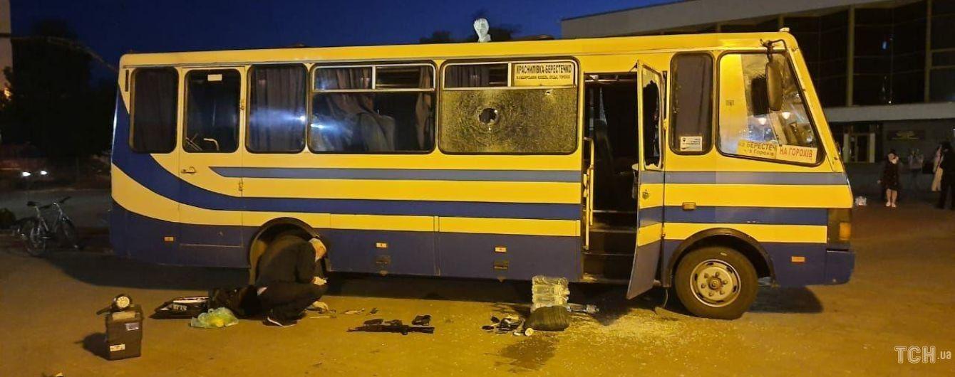 Захват автобуса в Луцке: как город оправляется после окончания спецоперации