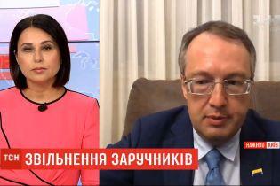 Правоохоронна система України спрацювала на відмінно - Геращенко