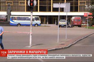 Поліція посилила заходи безпеки у дев'яти областях навколо Луцька