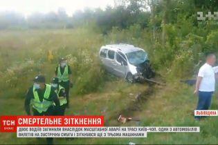 У Львівській області сталася масштабна ДТП: загинули двоє водіїв