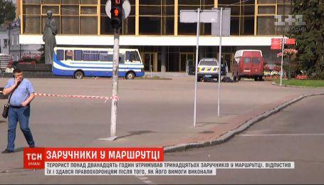 Полиция усилила меры безопасности в девяти областях вокруг Луцка
