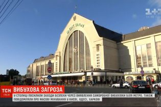В Киеве усилили меры безопасности из-за массовых сообщений о минировании