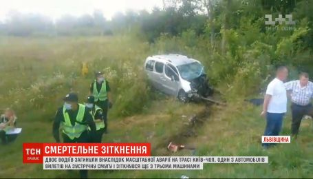 Во Львовской области произошло масштабное ДТП: погибли двое водителей