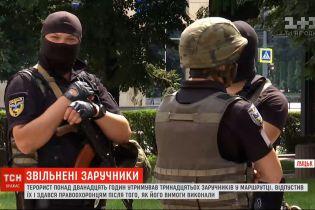 Освобождение заложников в Луцке: какова ситуация в городе на следующий день после теракта
