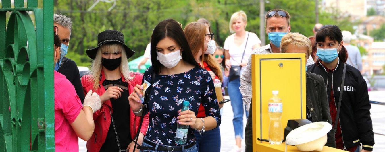 В Україні новий антирекорд: за добу зафіксували майже 1300 нових випадків коронавірусу