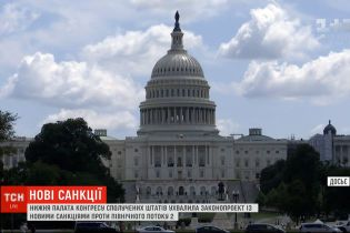 """Нижня палата Конгресу США ухвалила законопроєкт із новими санкціями проти """"Північного потоку-2"""""""