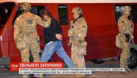 Луцкому террористу грозит пожизненное заключение