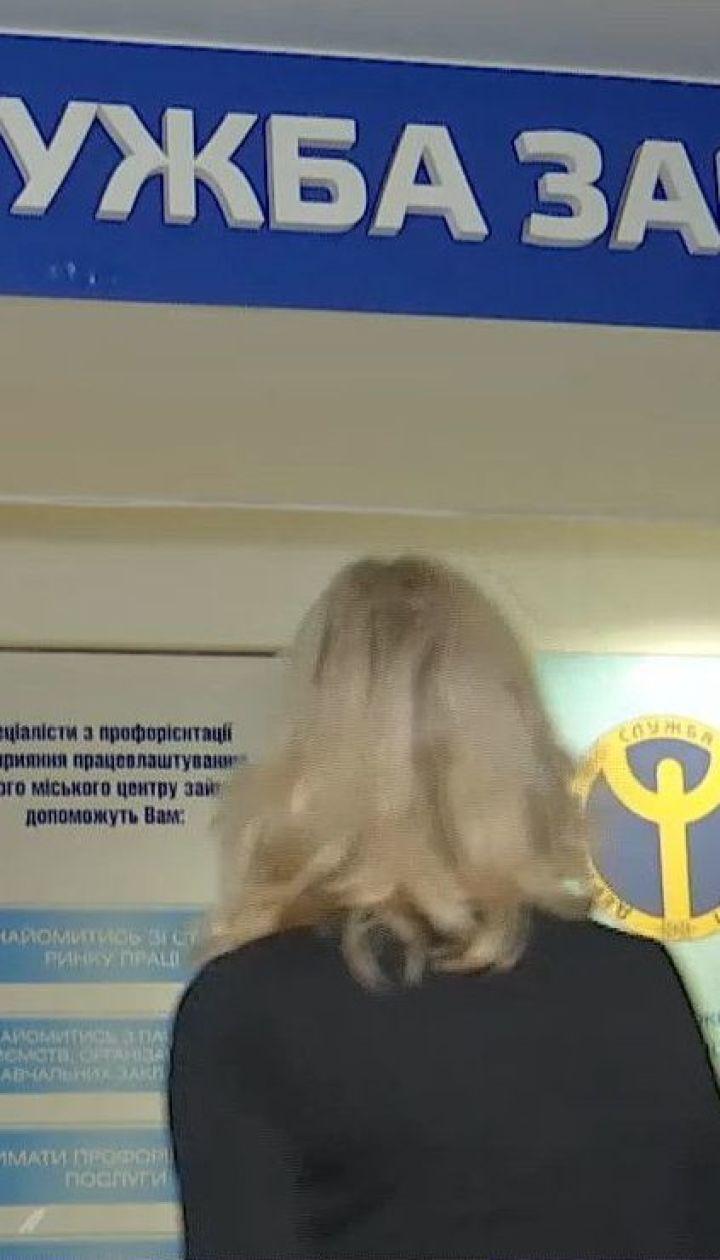 Як змінився ринок праці на карантині та де зараз шукати роботу українцям