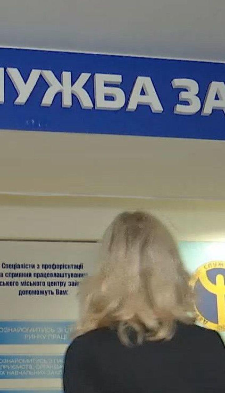 Как изменился рынок труда на карантине и где сейчас искать работу украинцам