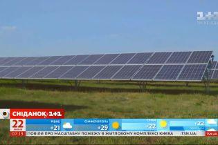 Українці все більше інвестують у зелену енергетику