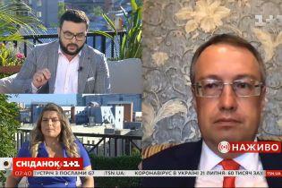 Заступник міністра внутрішніх справ Антон Геращенко про деталі спецоперації в Луцьку