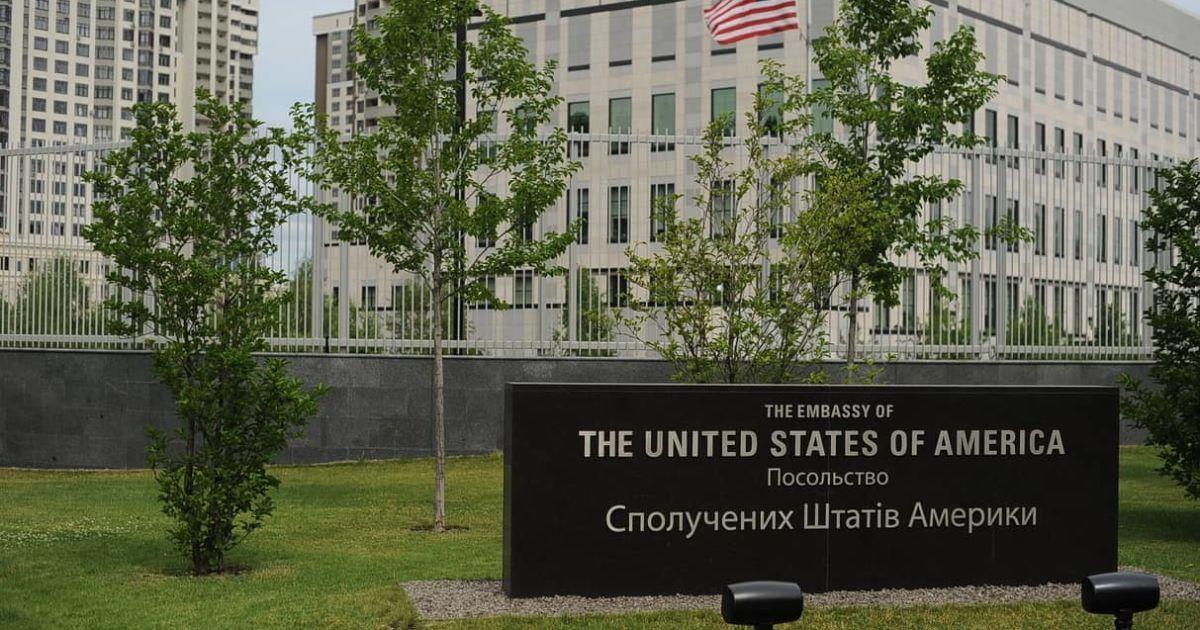 Посольство США в Украине возобновило выдачу студенческих виз