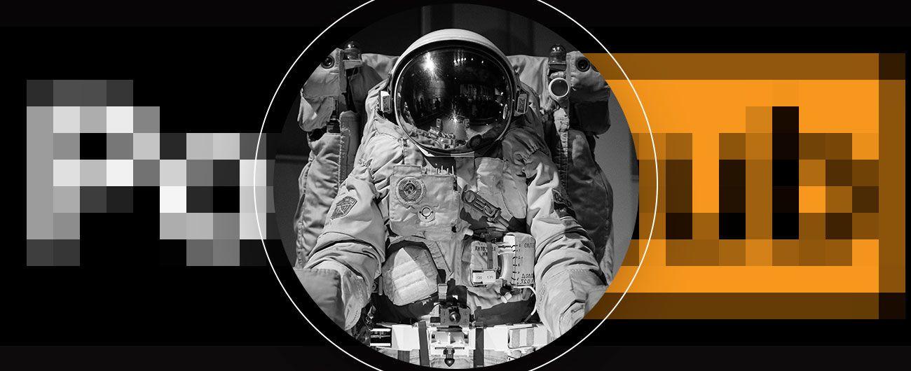 Фулл запитання про космос_2
