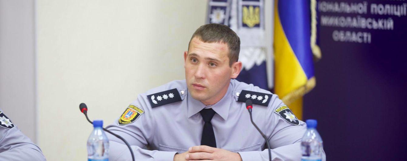 Аваков сменил главу полиции в Николаевской области