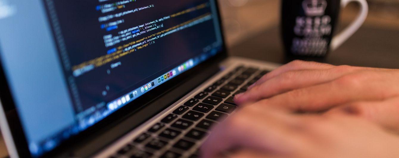 Безробітних у Києві безкоштовно навчатимуть для IT-сфери: випускникам обіцяють роботу