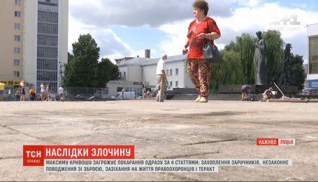 Последствия теракта в Луцке: как себя чувствуют освобожденные заложники и где их обидчик