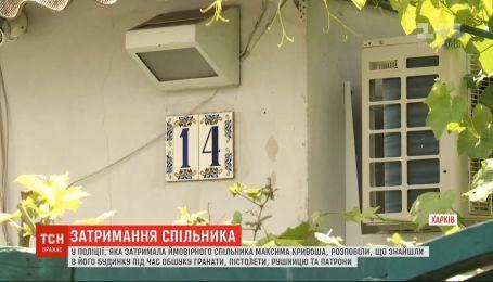 В Харькове задержали предполагаемого сообщника террориста Максима Кривоша