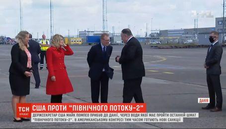 """Майк Помпео прибыл в Данию, чтобы обсудить ситуацию со строительством """"Северного потока-2"""""""