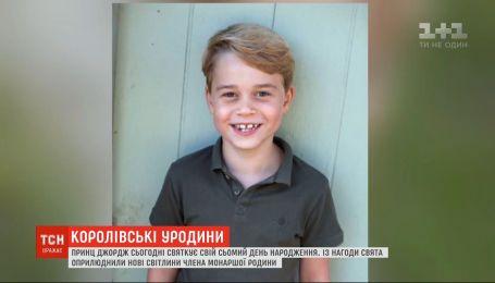 Королевское празднование: принцу Джорджу исполнилось 7 лет
