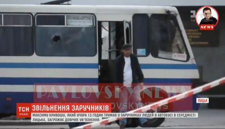 Луцкому террористу Кривошу грозит пожизненное заключение