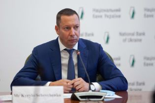 """Глава НБУ заявил, что у Украины """"есть все шансы"""" получить транш от МВФ до конца этого года"""