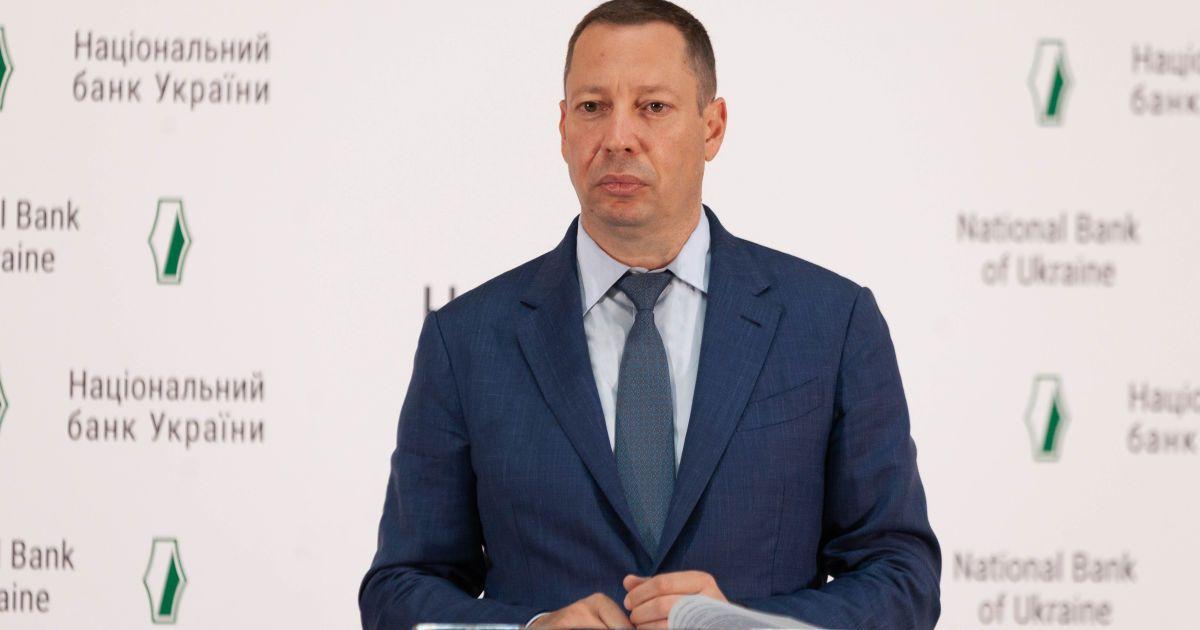 Глава НБУ отбыл в столицу США для обсуждения сотрудничества с Украиной