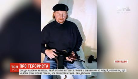 Соседи луцкого террориста Кривоша рассказали, каким привыкли видеть его дома