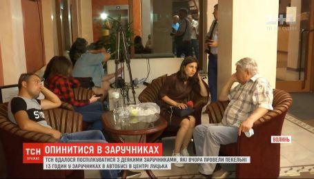 Заложники луцкого террориста: ТСН пообщалась с теми, кто согласился говорить на камеру