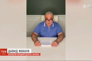 """""""Захопив владу і домовився з олігархами"""": Жванія висунув гучні звинувачення на адресу Порошенка"""