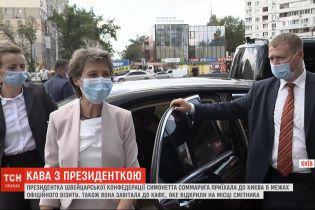 Президент Швейцарии пришла на кофе в один из киевских ОСМД