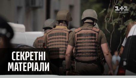 Захват заложников в Луцке: хронология событий – Секретные материалы