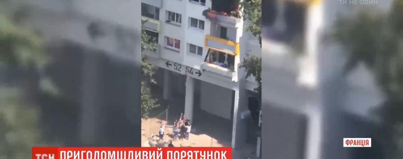 Во Франции детям пришлось прыгать из окна, чтобы спастись от пожара