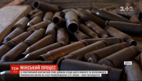 """Тишина на Донбассе уже со следующей недели: в офисе президента заявили о """"прорыве в минском процессе"""""""
