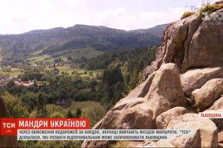 Мандри Україною: які розваги відпочивальникам може запропонувати Львівська область