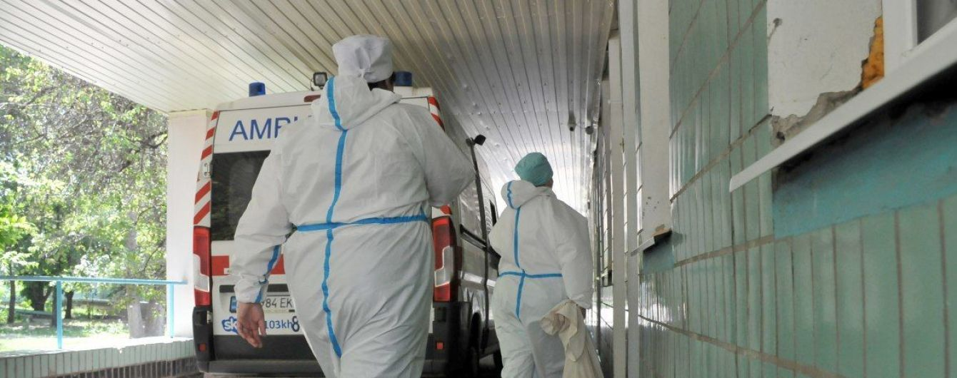 В Україні зросла кількість нових випадків коронавірусу: статистика на 22 вересня